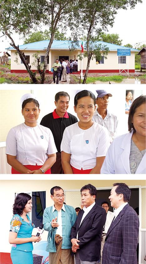 70周年記念事業:ミャンマーへ診療所寄贈